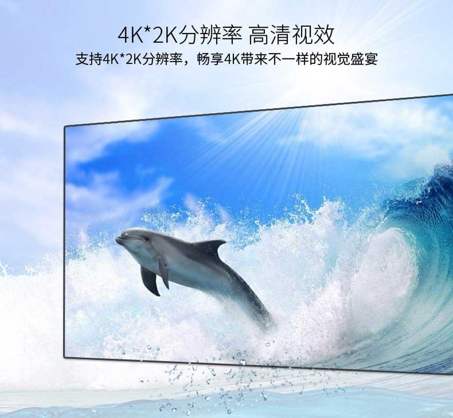标准19芯HDMI线支持4k*2k分辨率