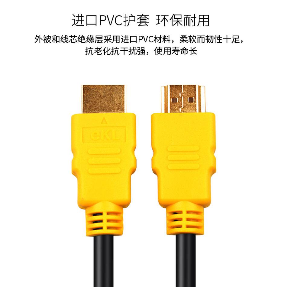 标准19芯HDMI线使用进口PVC护套