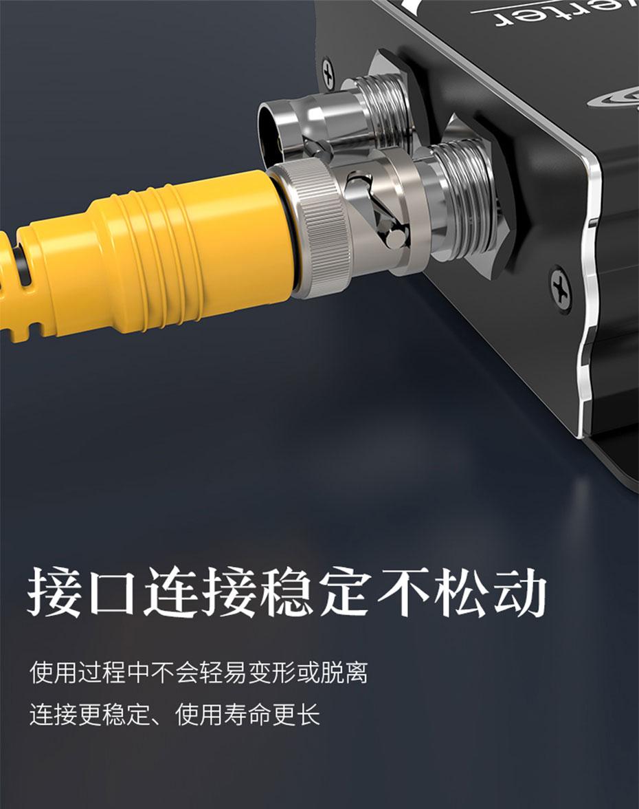 工程专用SDI线线身柔软