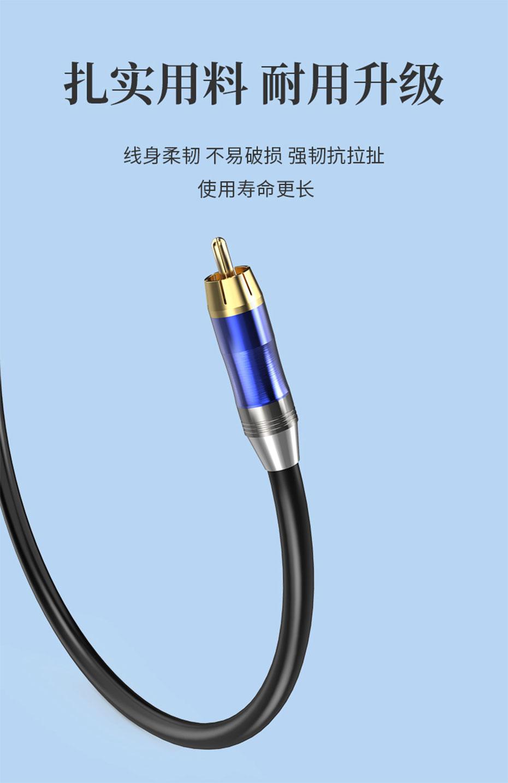 同轴音频线可用于音响、电视等