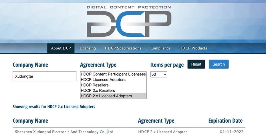 旭东泰ekL HDCP 2.X会员证书