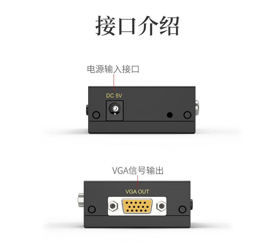 bnc转vga转换器1802适用范围