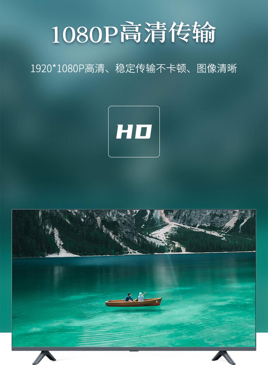 S端子/AV转HDMI转换器AVH支持1920*1080p高清分辨率