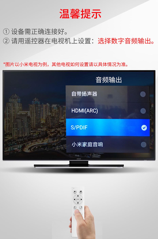 SPDIF数字音频转换器DAM部分电视数字音频输出设置