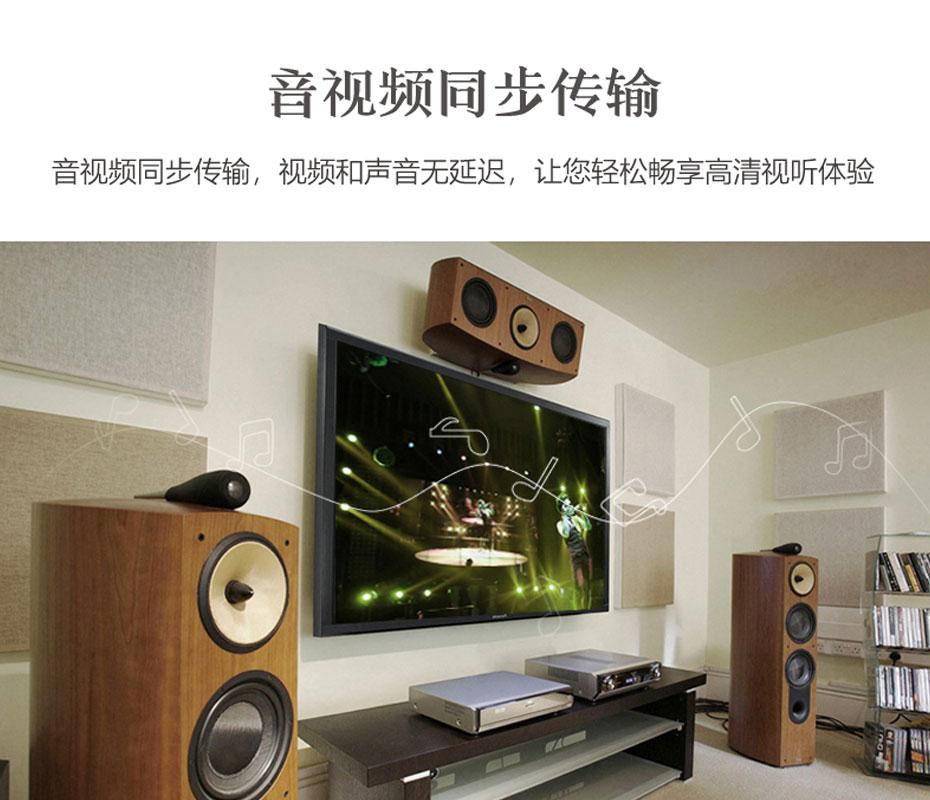 HDMI音频解码分离器HHA支持音频和视频同步传输