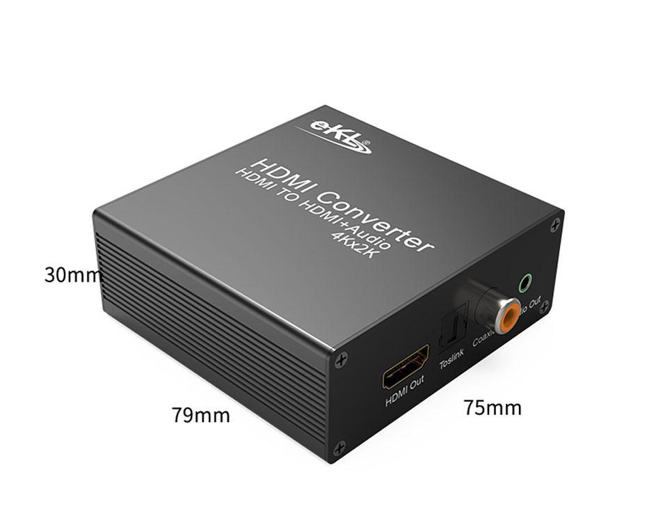 HDMI音频解码分离器HHA长:79mm;宽:75mm;高:30mm