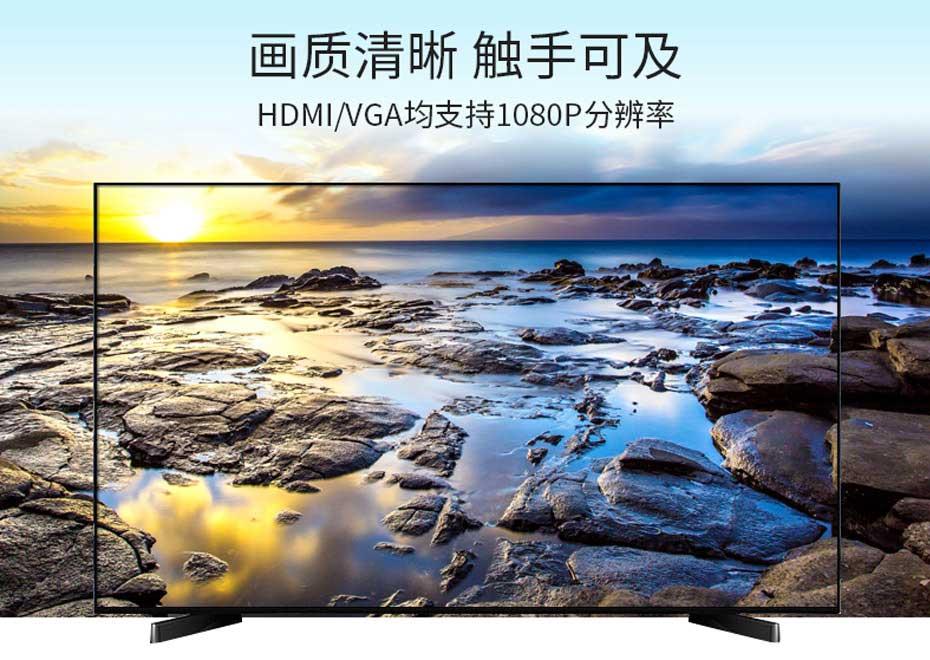 HDMI转VGA转换器支持1080p高清分辨率