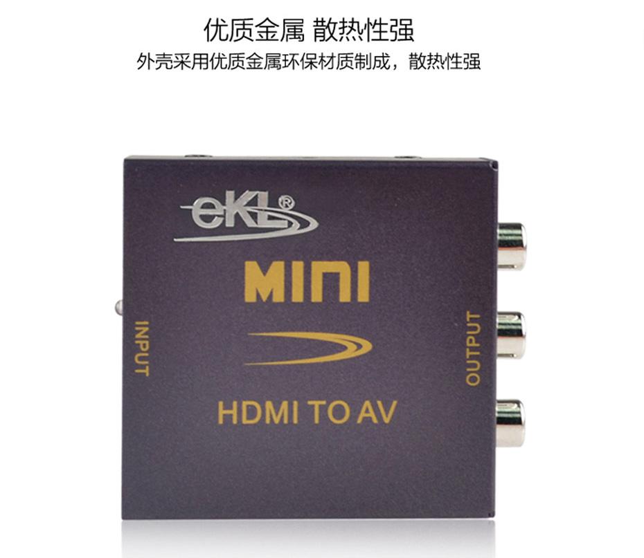HDMI转模拟视频转换器MiniHAV使用金属外壳,结实易散热