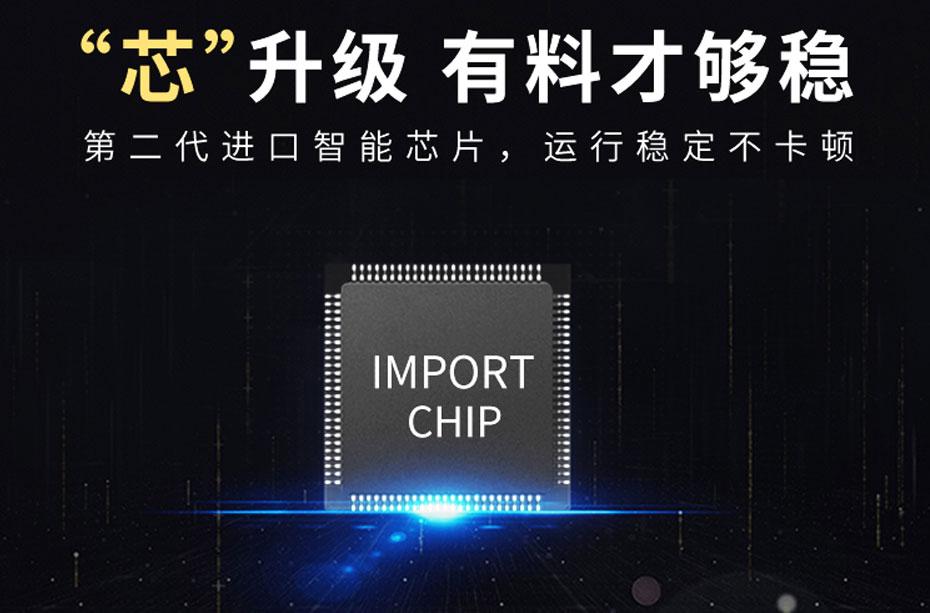 迷你vga转hdmi转换器MiniVH使用进口芯片