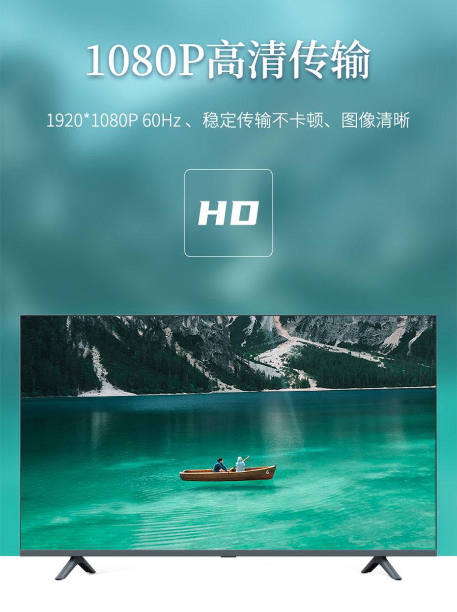 YPbPr(色差)转HDMI转换器YH支持1920*1080p@60Hz分辨率