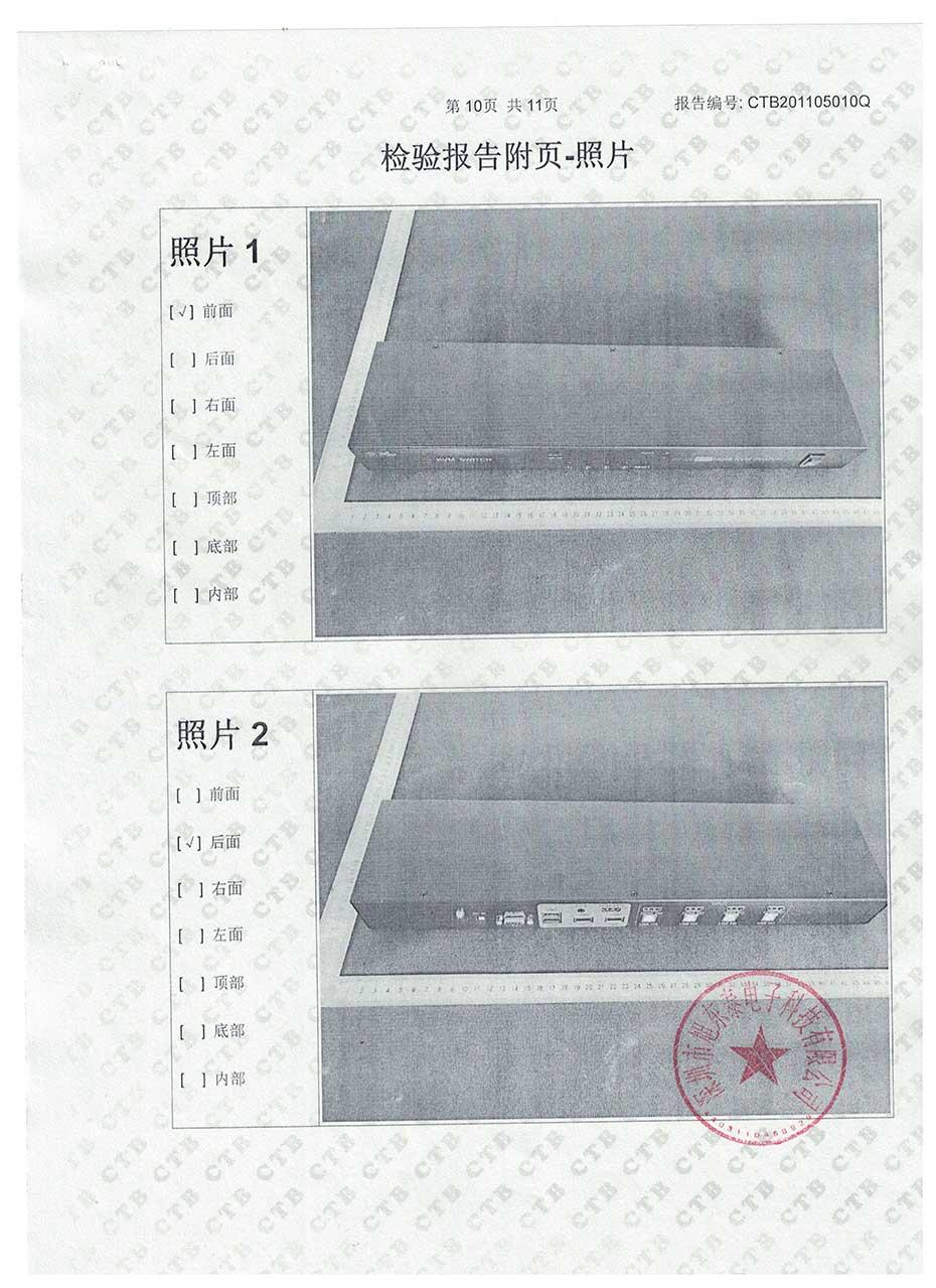 HDMI KVM切换器检测报告检测附页照片1