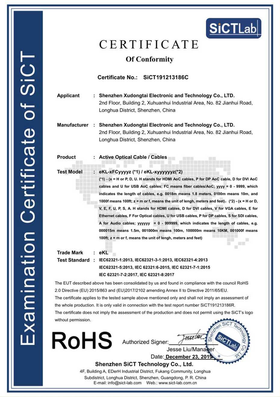HDMI2.0光纤线检测报告-RoHS证书