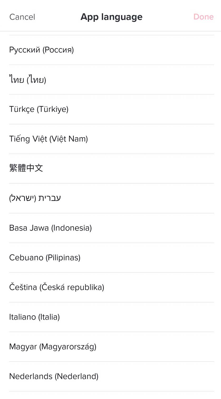 抖音国际版tiktok 语言选择
