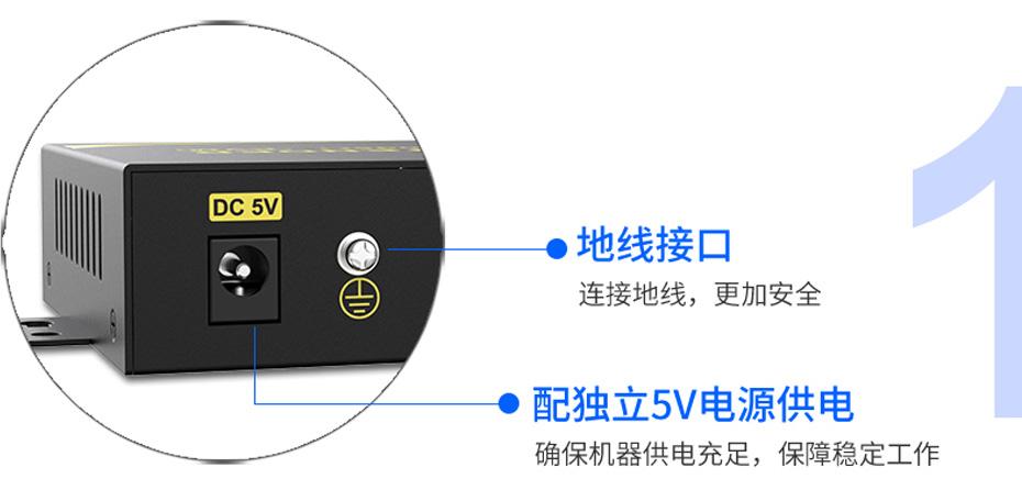 机架式DVI单网线延长器DE200使用地线接口与独立电源设计