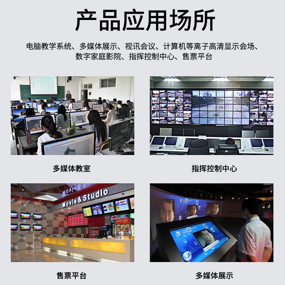 200米DVI单网线延长器DE200部分应用场景