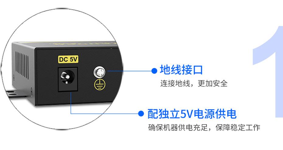 20千米DVI KVM光纤延长器DFKU200使用独立电源+地线设计