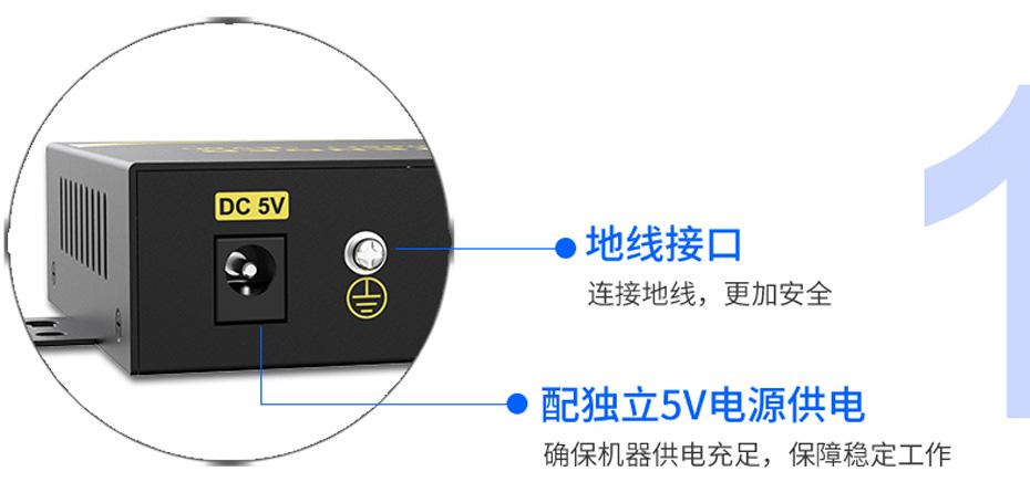 200米1对多DVI KVM网线延长器DU200支持地线与独立电源设计