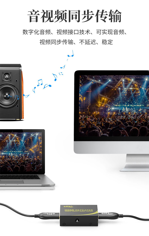 50米HDMI高清信号放大延长器HA支持音视频传输