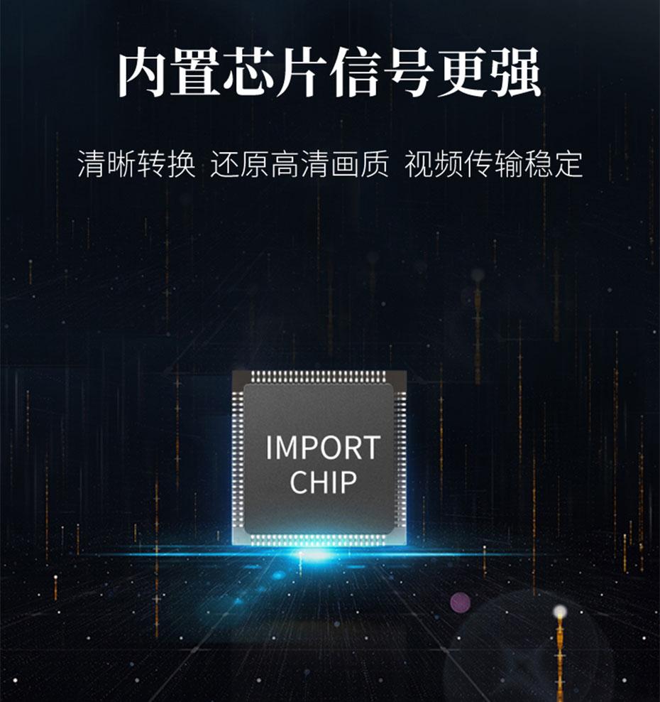 HDMI单网线延长器4K100米HC100内置高品质芯片