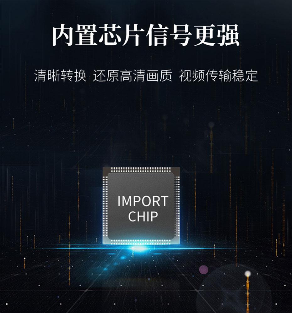 HDMI KVM延长器4K100米HCK100内置芯片