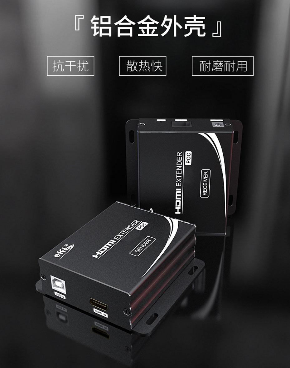 HDMI转RJ45单网线延长器HE12使用铝合金外壳坚固耐用