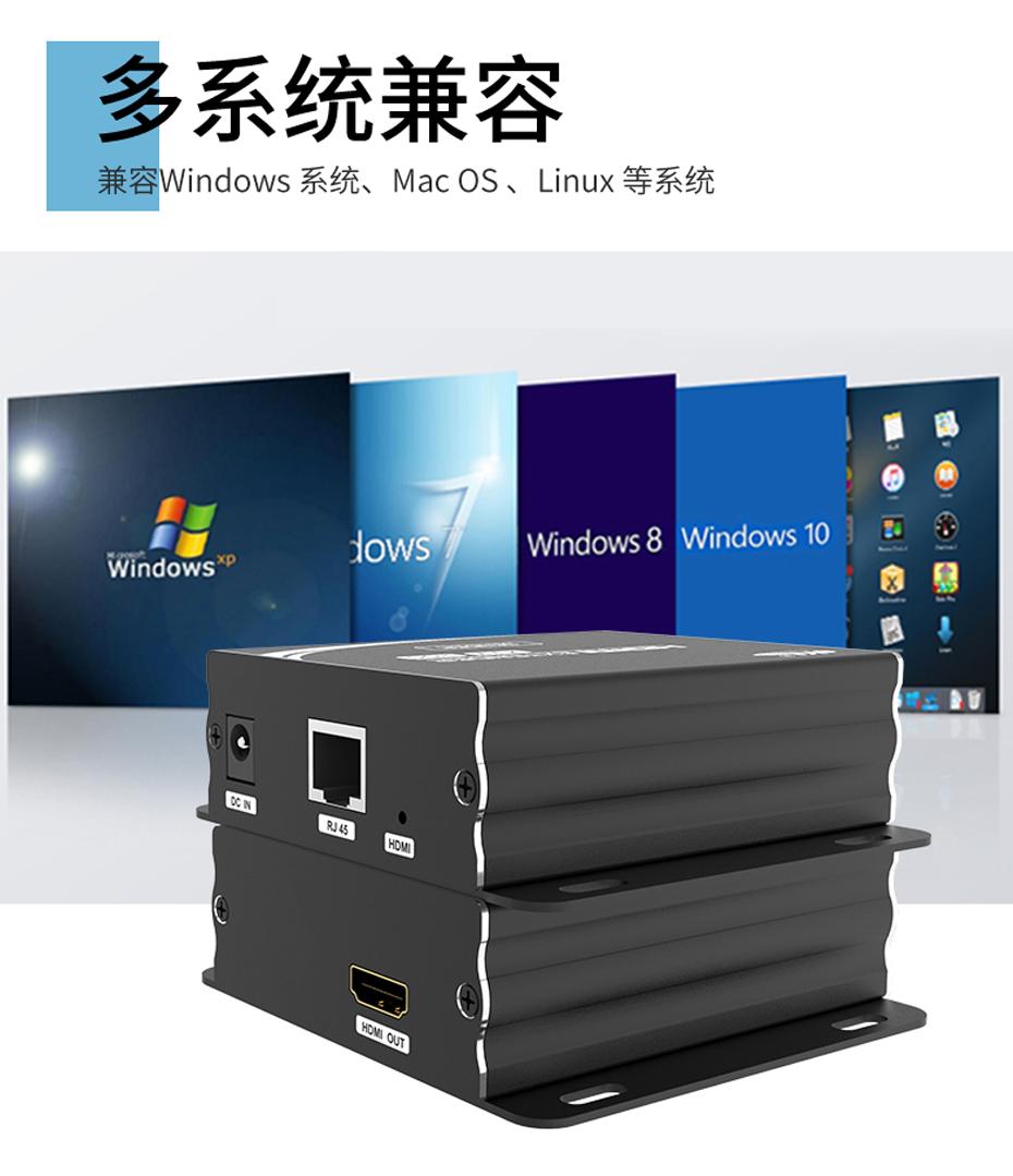 HDMI转RJ45单网线延长器HE12兼容Windows/Mac OS/Linux等操作系统