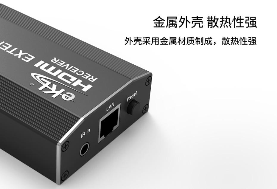 120米HDMI单网线延长器HE120采用金属机身设计