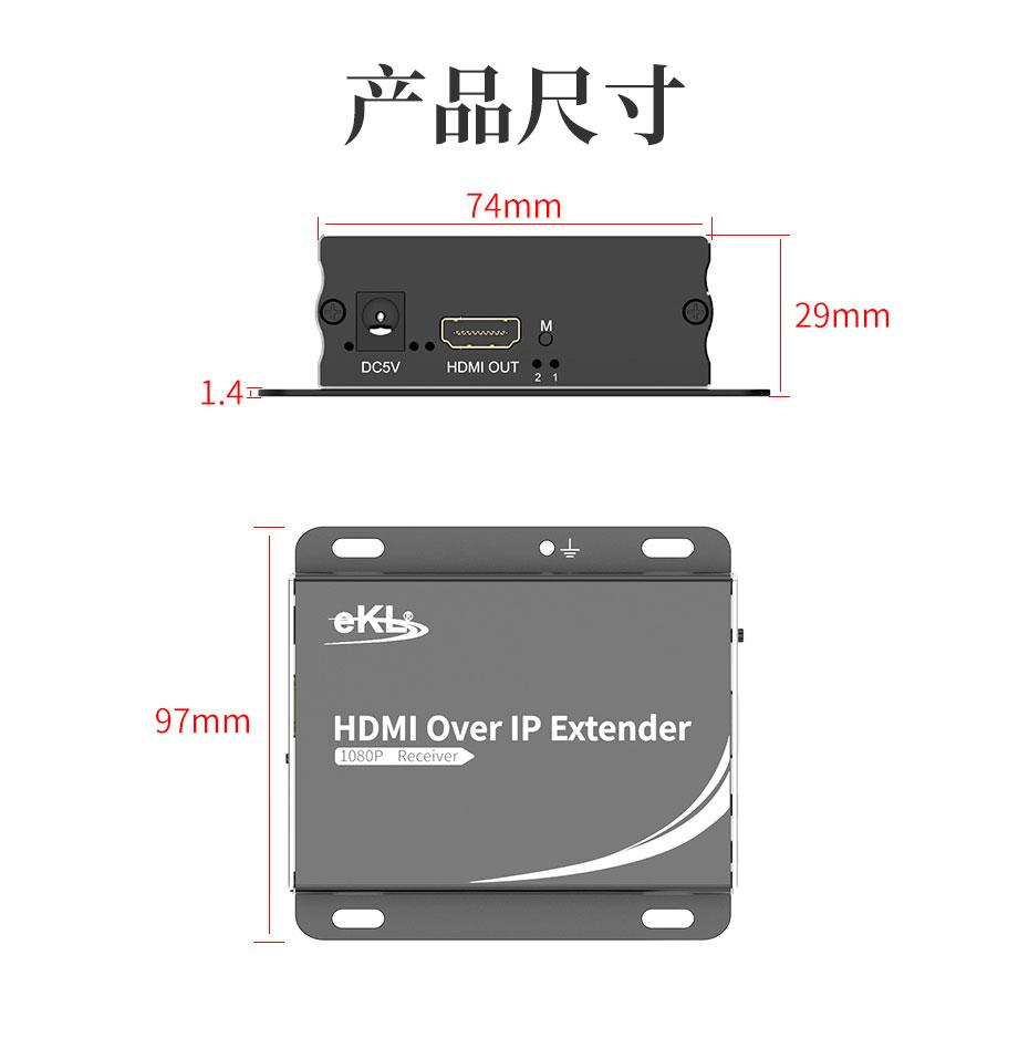 150米HDMI网络延长器1对多HE150规格参数