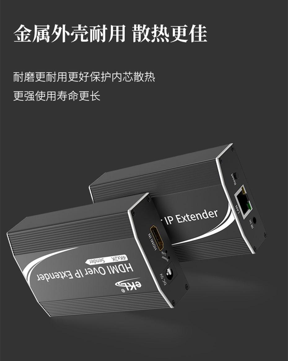 150米HDMI网线延长器1对1/1对多HE200采用全金属外壳机身