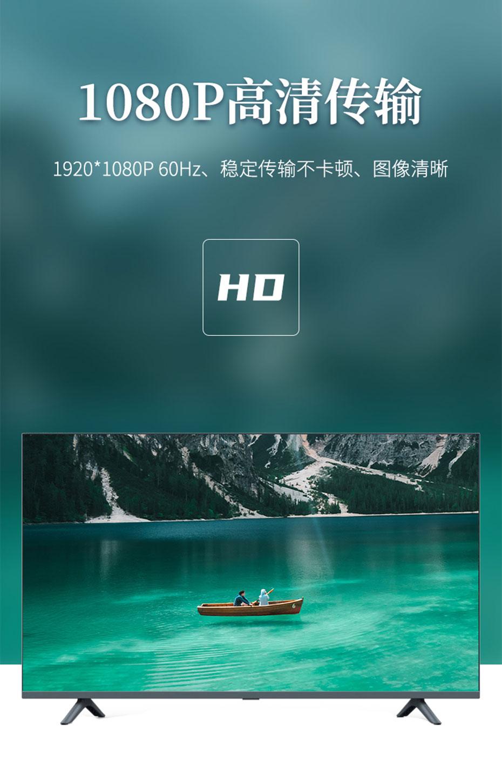 60米RJ45单网线延长器HE60支持音视频同步