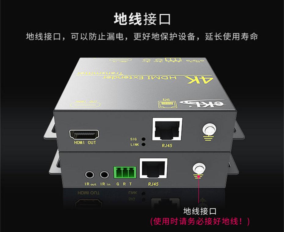 70米HDMI双绞线延长器HE70支持地线接口