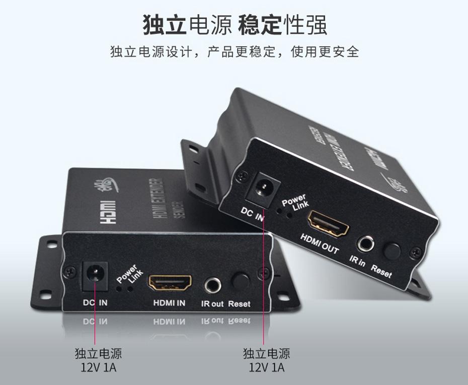 HDMI单模单芯光纤延长器HF01使用独立电源设计,运行稳定