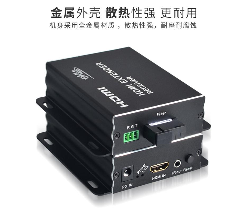 HDMI多模单芯光纤延长器HF02使用金属外壳设计,结实耐用 易散热