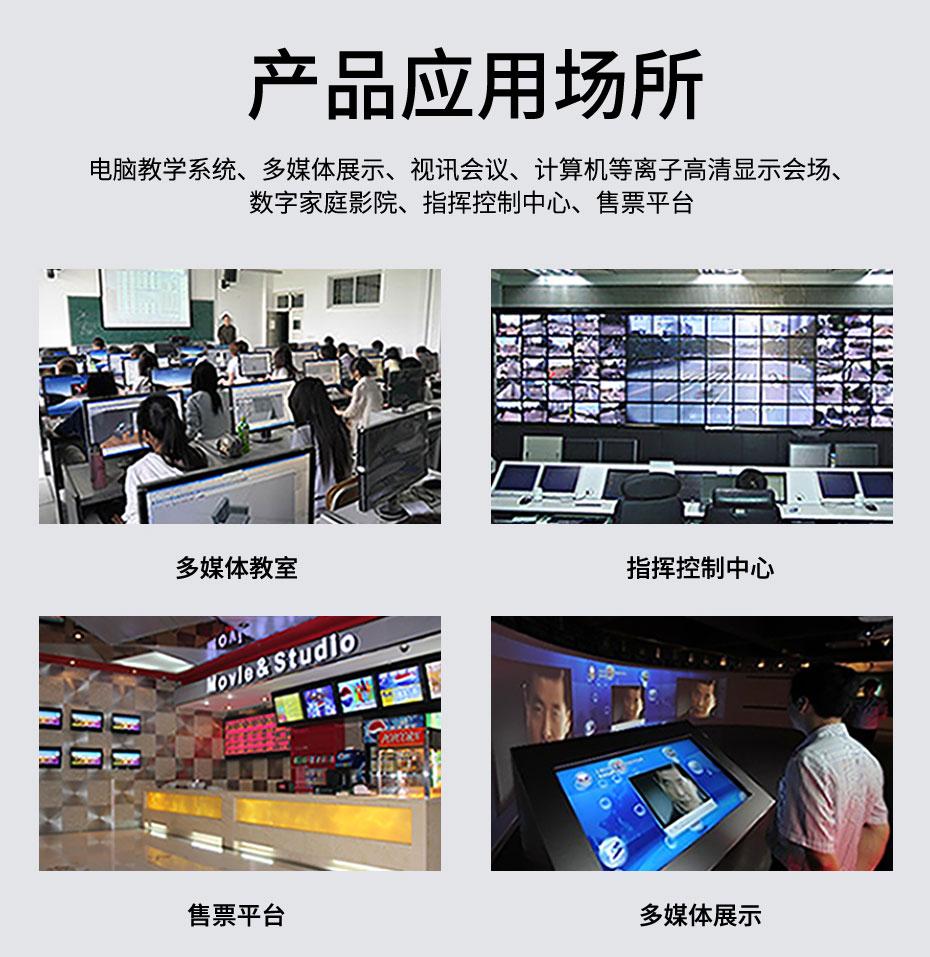 20千米单模单纤HDMI光纤延长器HF200多用于售票平台等场景