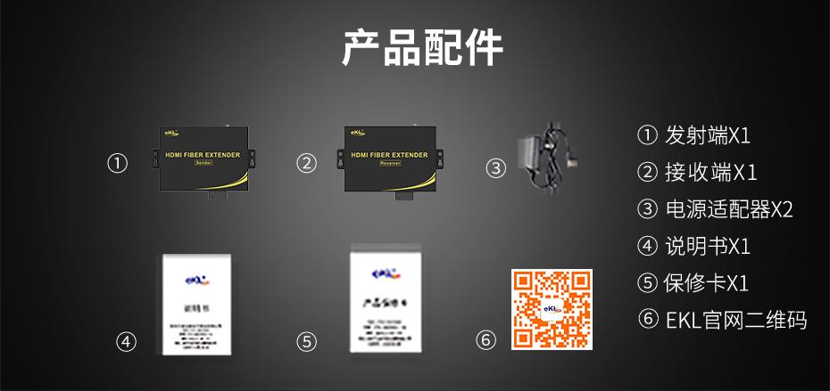 20千米单模单纤HDMI光纤延长器HF200官方标配