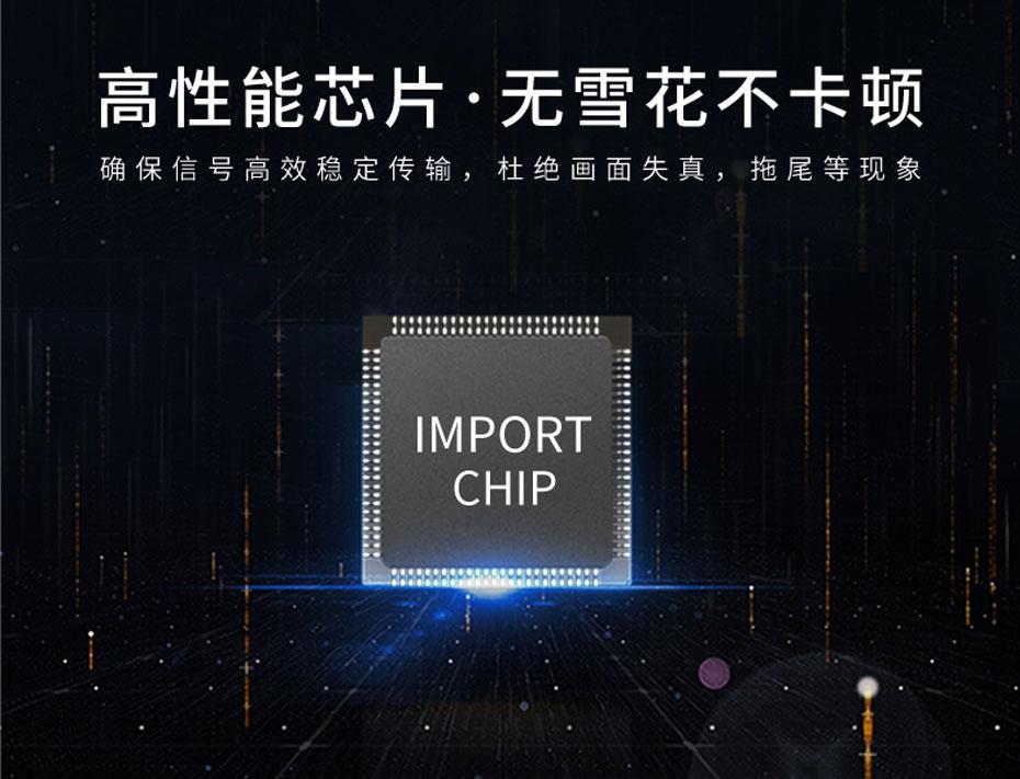 20千米HDMI KVM光端机HFKU200内置进口高性能芯片
