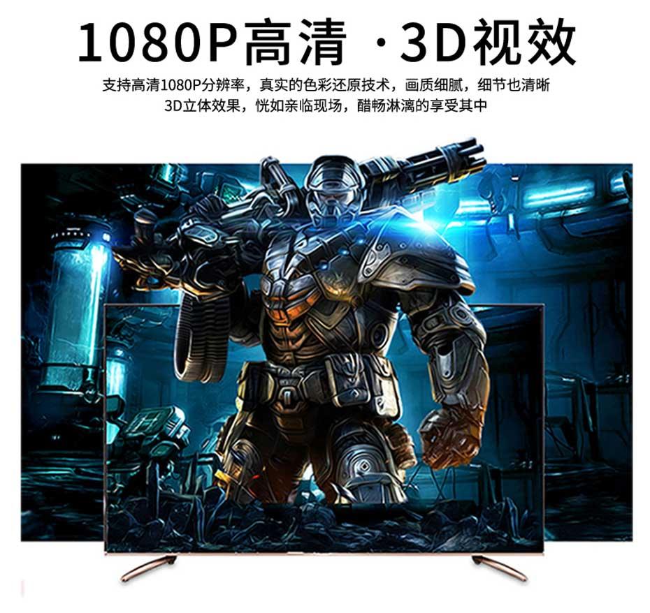 20千米HDMI KVM光纤延长器HFKU200支持1920*1080p高清分辨率
