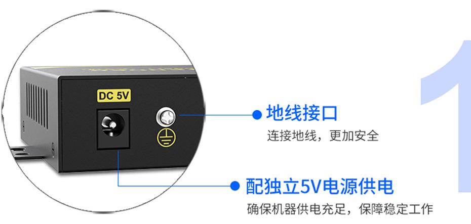 20千米HDMI KVM光纤延长器HFKU200采用独立电源、地线设计