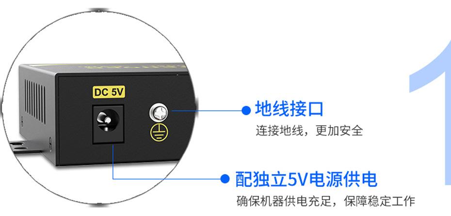 200米HDMI KVM网络延长器HKU200使用独立电源供电与独立地线接口设计