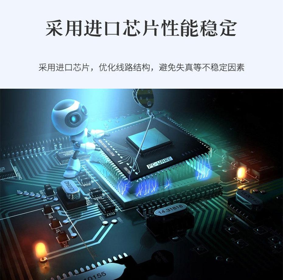HDMI KVM网络延长器HU100采用进口芯片