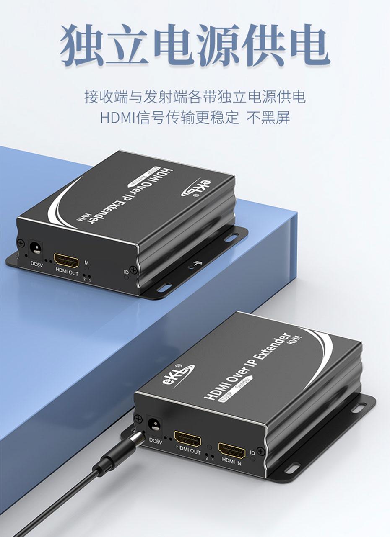 HDMI KVM延长器1对多/多对多HU150采用独立电源供电