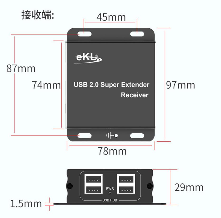 100米USB单网线延长分配器HUE长97mm;宽18mm;高29mm
