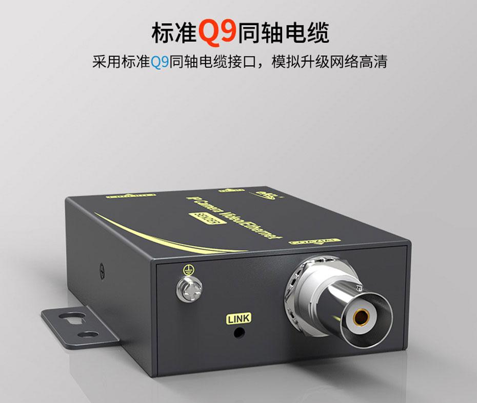 500米IP同轴延长器NCR500采用标准的Q9同轴电缆接口