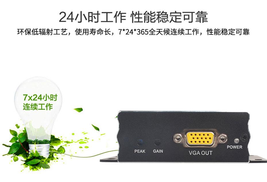 300米VGA延长器VE300支持7*24小时稳定工作