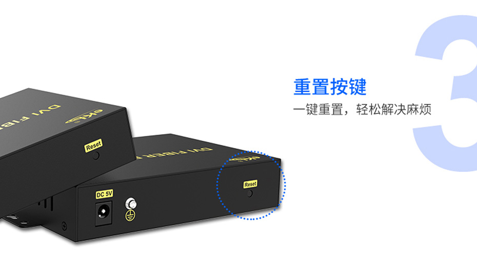 VGA光端机VF200支持一键重置功能
