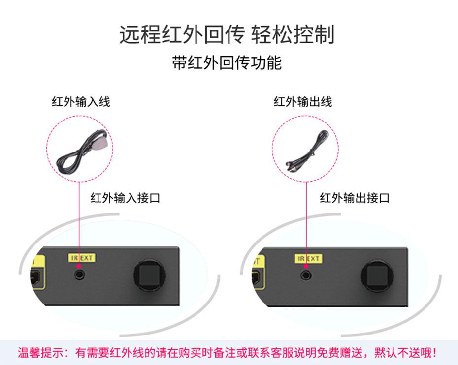100米HDMI无线延长器WE100支持远程红外回传