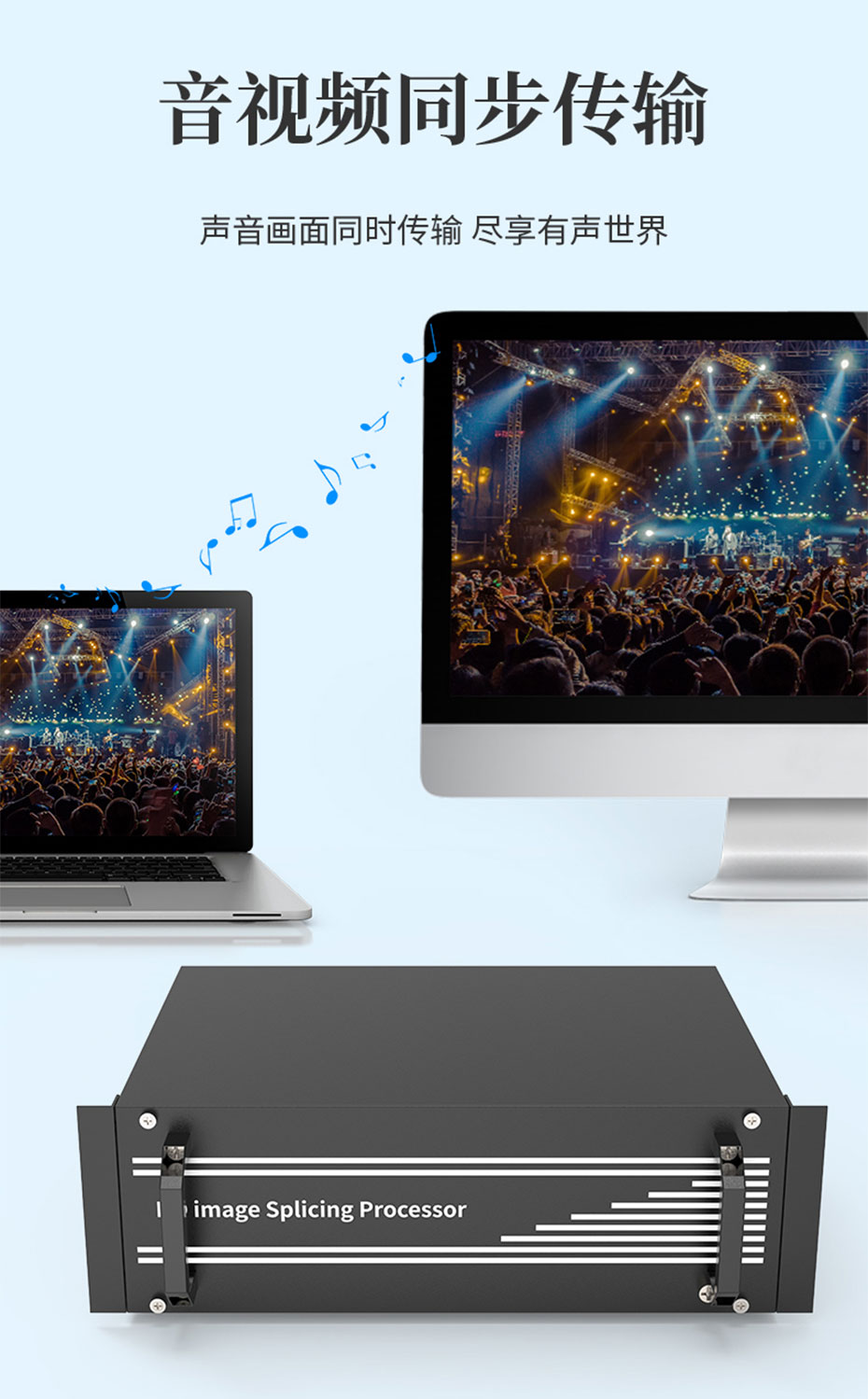 HDMI多屏/多画面拼接处理器HD218支持音视频同步传输