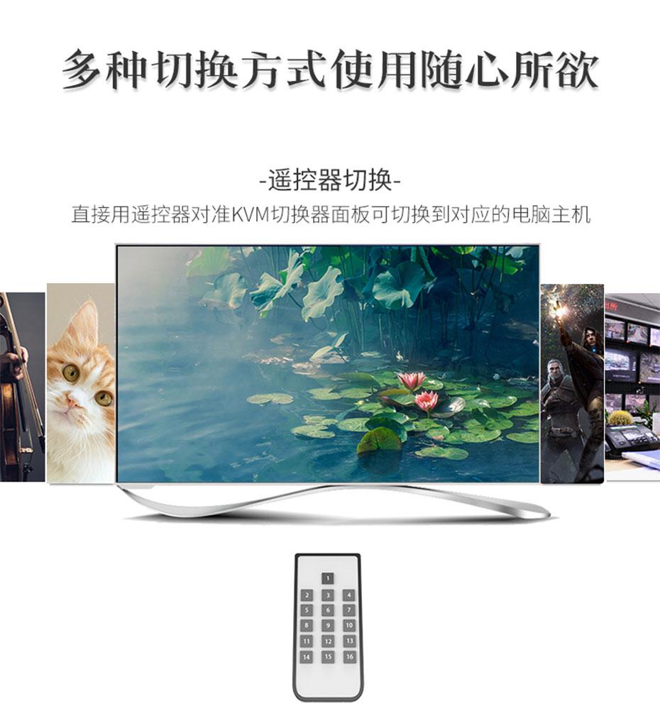 16进2出HDMI KVM切换器工业级161HK支持遥控切换