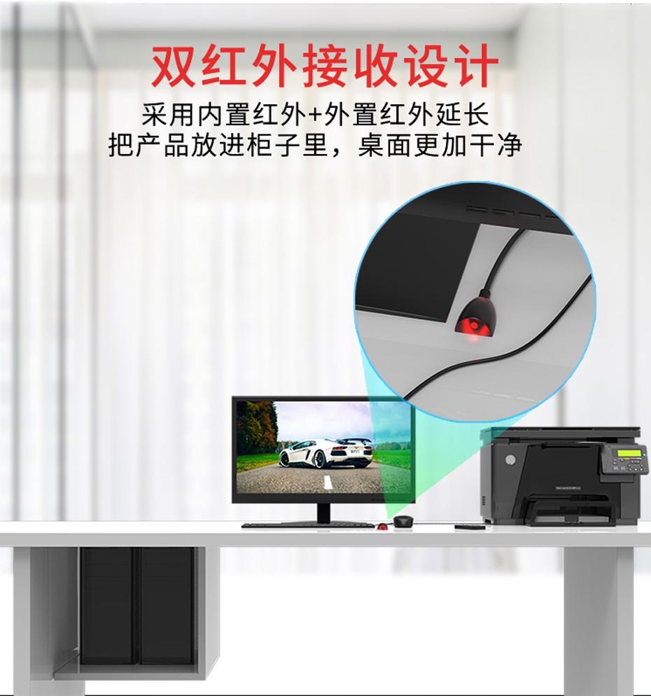 HDMI2.0 KVM切换器二进一出21HA双红外接收设计