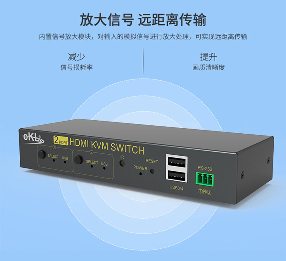 HDMI KVM切换器2进1出21hk支持信号放大